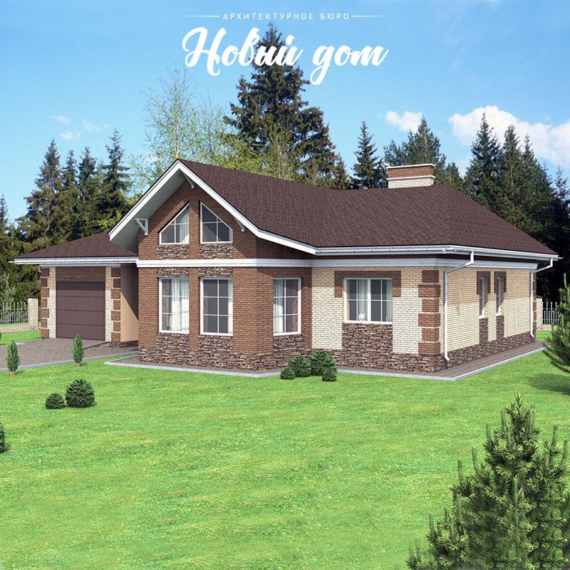 Проект дома совмещенный с гаражом. Проект №029