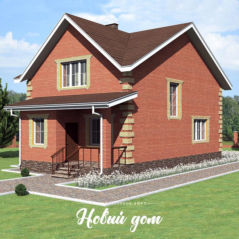 Небольшой кирпичный двухэтажный дом