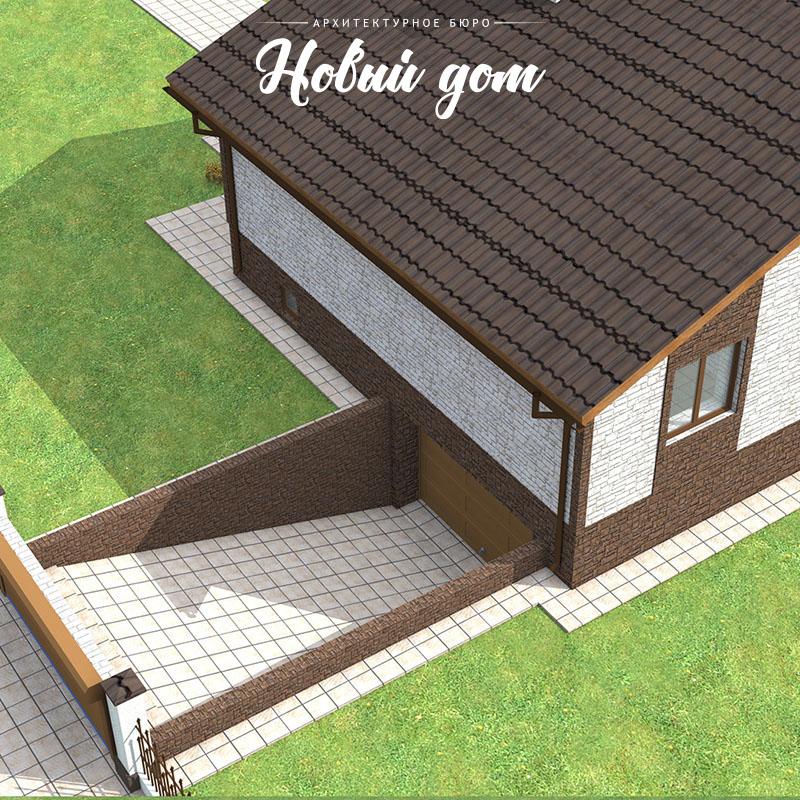 Проект дома с въездным пандусом в цокольный этаж