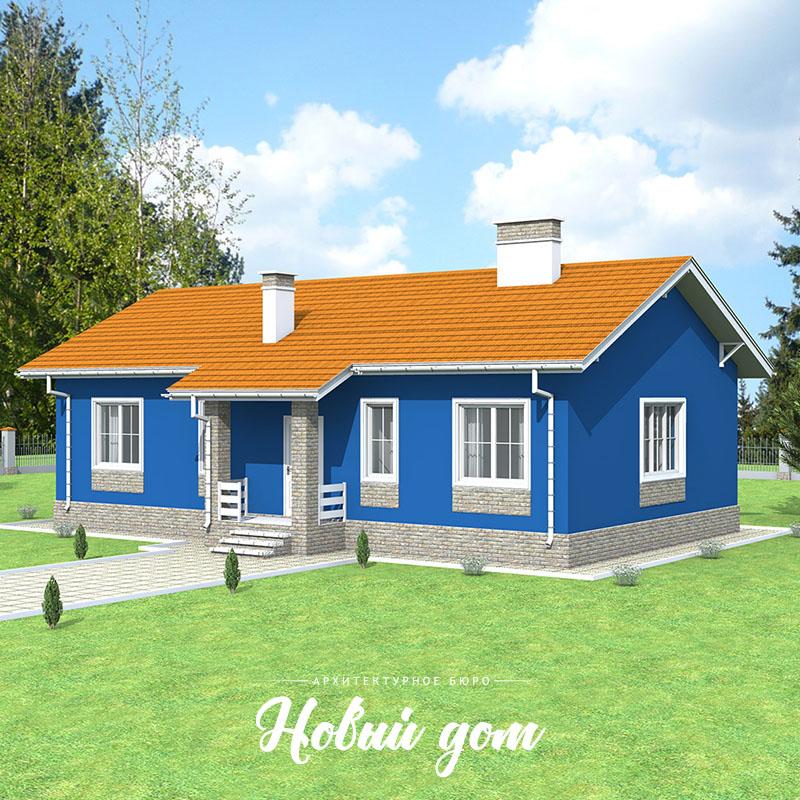 Яркий одноэтажный частный дом