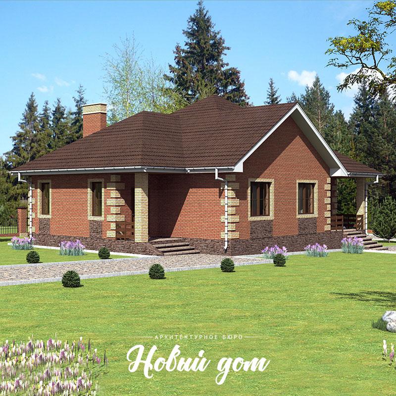 Одноэтажный дом с красивой крышей