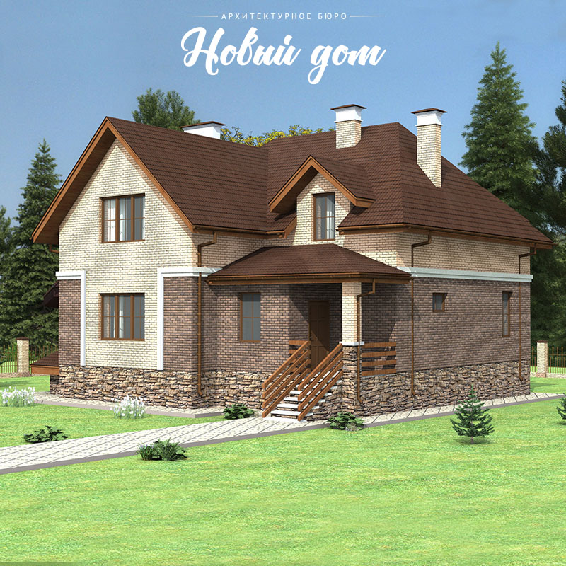 Проект дома из газобетона и кирпича