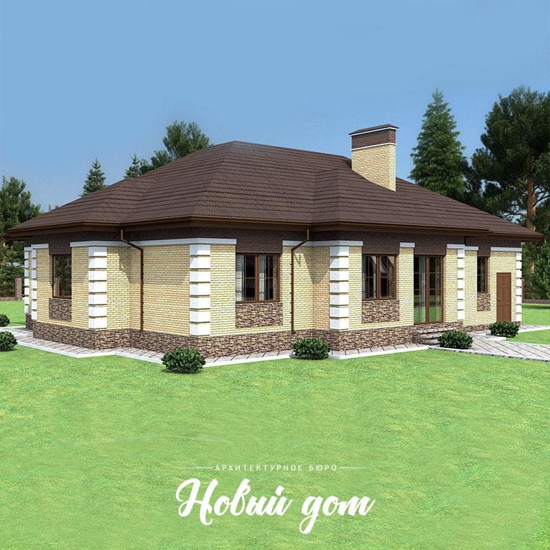 Одноэтажный дом из блока KAIMAN 30