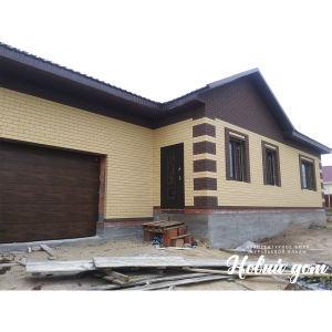 Построенный одноэтажный дом
