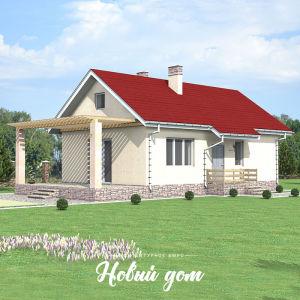 Проект небольшого одноэтажного частного дома