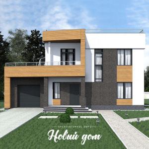 Современный дом в Ширяево