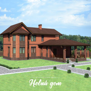 Двухэтажный кирпичный дом с террасой