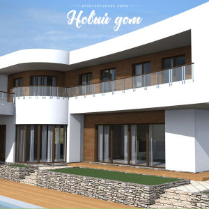Большой современный дом с консольными вылетами