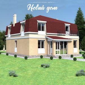 Двухэтажный дом в французском стиле