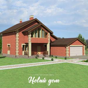 Двухэтажный частный дом с пристроенным гаражом