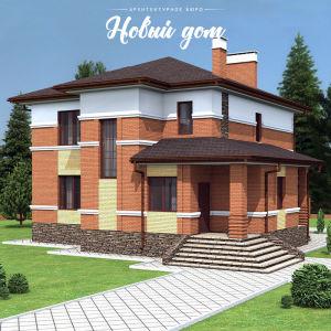 Вариант красивой отделки дома из красного и желтого кирпича