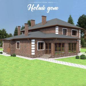 Большой дом с баварской кладкой