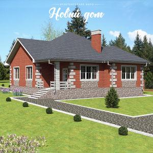 Одноэтажный дом со сложной крышей