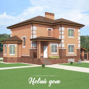 Дом из красного облицовочнного кирпича
