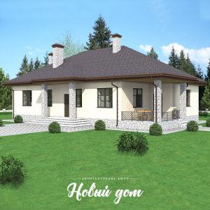 Большой одноэтажный частный дом