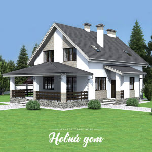 Дом с большой террасой