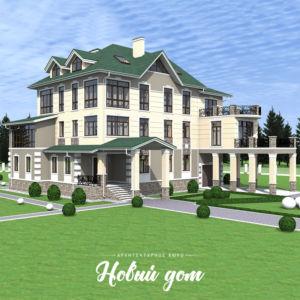 Большой дом в классическом стиле