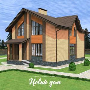 Проект небольшого двухэтажного дома из газобетона