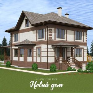 Большой дом с отделкой из кирпича