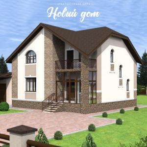 Дизайн проект фасадов частного дома
