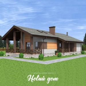 Одноэтажный дом террасой