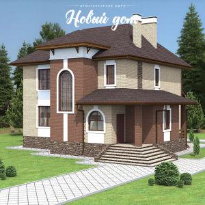 Дом с красивой отделкой из кирпича классических цветов
