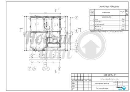 План цокольного этажа частного дома