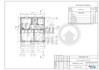 План второго мансардного этажа частного дома