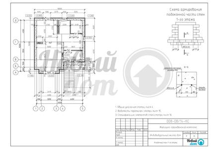Кладочный план первого этажа дома