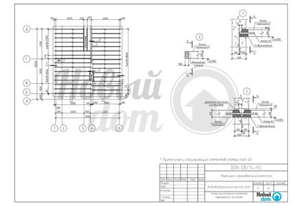 Схема расположения элементов перекрытия 2-го этажа