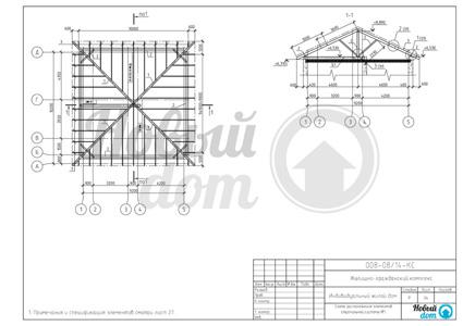 Схема расположения стропильной системы