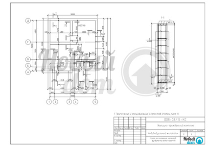 Схема расположения элементов фундамента дома
