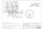 Схема расположения элементов перекрытия 1-го этажа