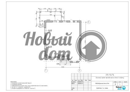 Схема доработки первого этажа.